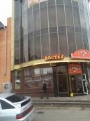 Хостел Русь Пятигорск жилье посуточно